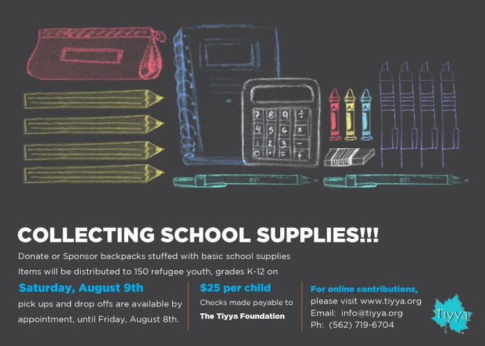 School-Supplies-Flyer